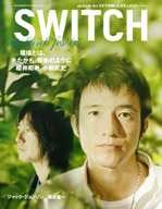 switch_vol23